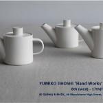 Yumiko Iihoshi 'Hand Works' exhibition.