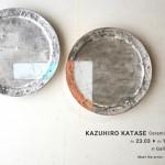 Kazuhiro KATASE ceramic exhibition