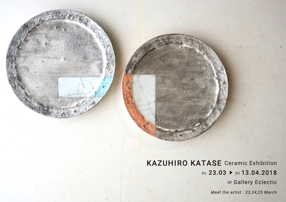 kazuhiro katase