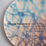 Katsushi Shimabukuro ceramic exhibition